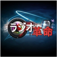 Logo of radio station Rajiokakumei