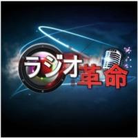 Logo de la radio Rajiokakumei