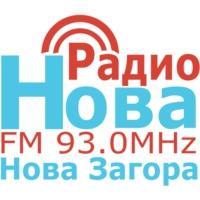Logo de la radio Радио Нова