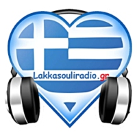 Logo of radio station Λάκκα Σούλι Radio