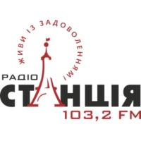 Logo of radio station Радіо Станція 103.2FM
