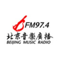 Logo of radio station Beijing Music Radio 97.4