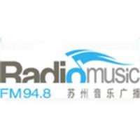 Logo of radio station Suzhou Music Radio