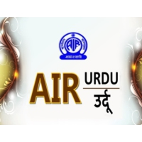 Logo of radio station AIR Urdu