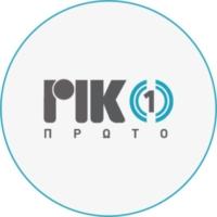 Logo of radio station Πρώτο Πρόγραμμα ΡΙΚ