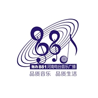 Logo of radio station Henan Radio - 魅力881·河南音乐广播