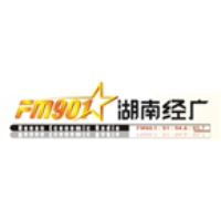 Logo de la radio Hunan Economic Radio 90.1