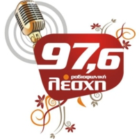 Logo of radio station Ραδιοφωνική Λέσχη 97,6