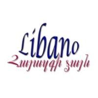 Logo de la radio Libano - Հայազգի Ձայն