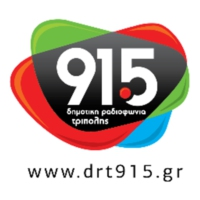 Logo de la radio Δημοτικό Τρίπολης 91,5