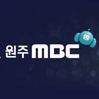 Logo of radio station 원주MBC