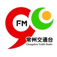 Logo of radio station Changzhou Radio - 常州交通广播