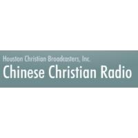 Logo of radio station KHCB Chinese Christian Radio