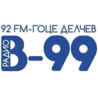 Logo de la radio РАДИО В-99