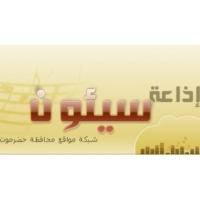 Logo of radio station Sayun radio