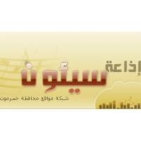 Logo de la radio Sayun radio