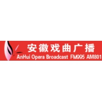 Logo of radio station Anhui Opera Radio 99.5