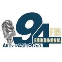 Logo de la radio Epikoinonia 94
