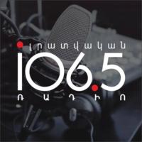 Logo of radio station Լրատվական Ռադիո