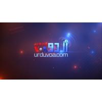 Logo of radio station VOA Urdu
