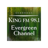 Logo of radio station King FM Evergreen