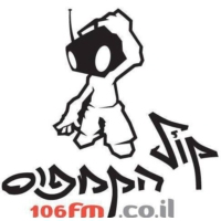 Logo of radio station Kol Ha Campus 106.0