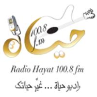 Logo de la radio Hayat FM 100.8