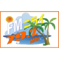 Logo of radio station FM Nirai