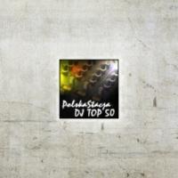 Logo de la radio PolskaStacja DJ TOP 50