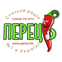 Logo of radio station Перец ФМ