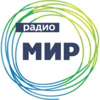 "Logo of radio station Радио ""Мир"""