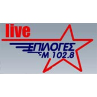 Logo of radio station Epiloges FM