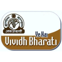 Logo of radio station Vividh Bharati