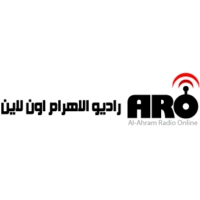 Logo of radio station Al-Ahram Radio