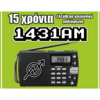 Logo of radio station 1431 AM