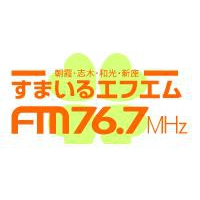 Logo of radio station Smile FM
