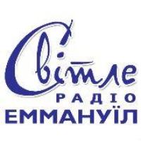 Logo de la radio Svitle Radio