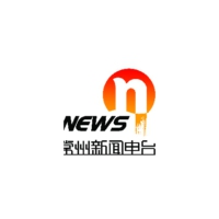 Logo de la radio Changzhou Radio - 常州新闻广播