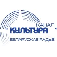 "Logo of radio station Канал ""Культура"""