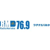 Logo de la radio ラヂオ もりおか - Radio Morioka