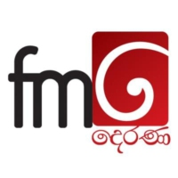 Logo of radio station FM Derana