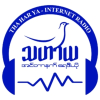 Logo of radio station Tha Har Ya Internet Radio