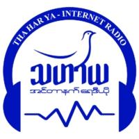 Logo of radio station Tha Har Ya Internet Radio