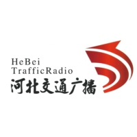 Logo of radio station 河北交通广播 - Hebei traffic radio