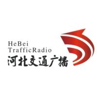 Logo of radio station Hebei Radio - 河北交通广播
