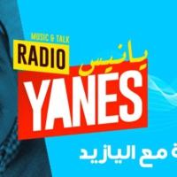 Logo of radio station Radio Yanes