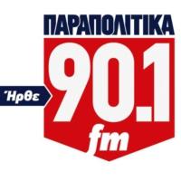 Logo of radio station Παραπολιτικά FM 90,1