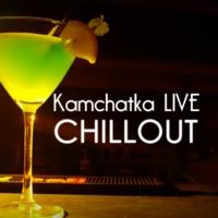 Logo of radio station Kamchatka Live Chullout