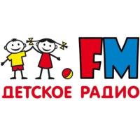 Logo of radio station Детское Радио