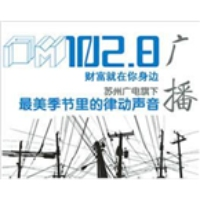 Logo of radio station Suzhou Fortune Radio
